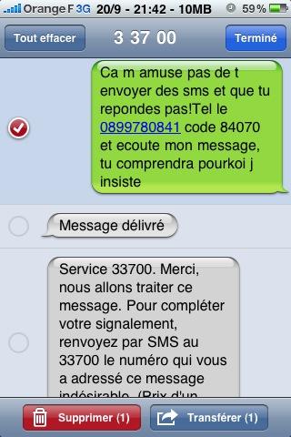 spam sms app
