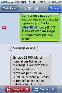 spam_sms2.jpg